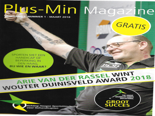 Arie plus-min magazine0